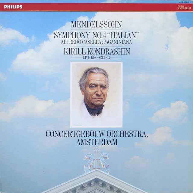 コンドラシンのメンデルスゾーン/「イタリア」ほか 蘭PHILIPS  3328 LP レコード