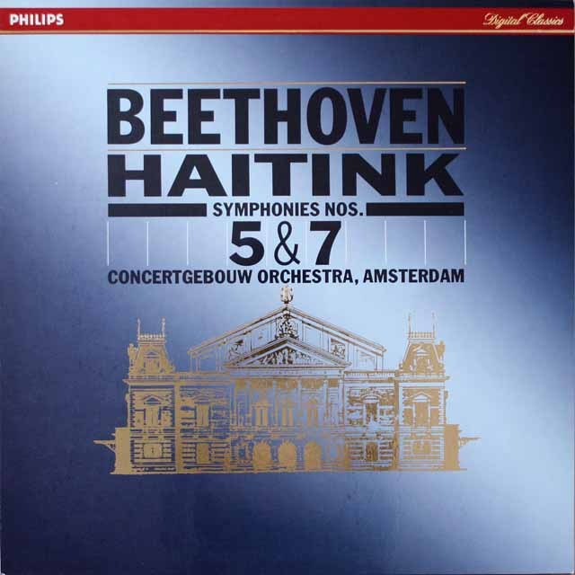 ハイティンクのベートーヴェン/交響曲第5&7番 蘭PHILIPS  2609 LP レコード