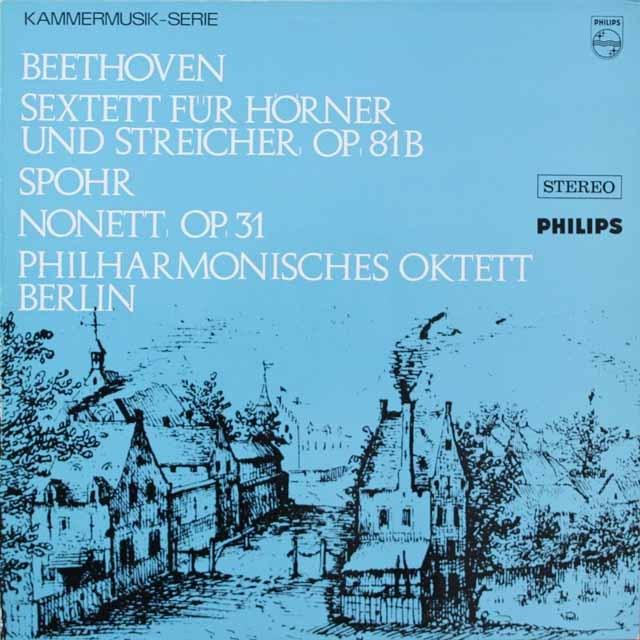 ベルリンフィル八重奏団のベートーヴェン/六重奏曲変ホ長調ほか 蘭PHILIPS 3328 LP レコード