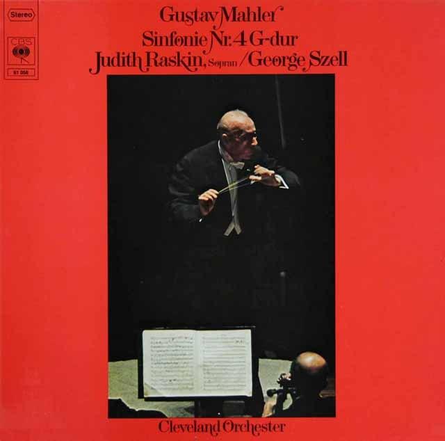 セルのマーラー/交響曲第4番 独CBS 3293 LP レコード