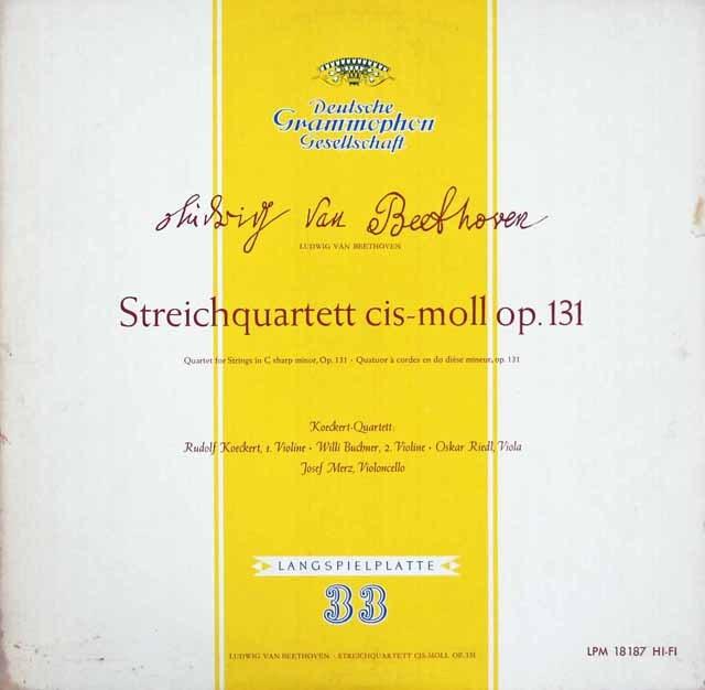 ケッケルト四重奏団のベートーヴェン/弦楽四重奏曲第14番 独DGG 2850 LP レコード