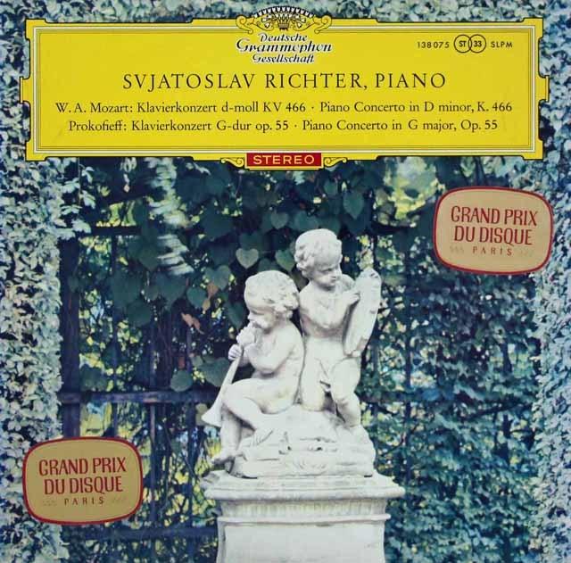 【赤ステレオ/独最初期盤】 リヒテルのモーツァルト&プロコフィエフ/ピアノ協奏曲集 独DGG 3293 LP レコード