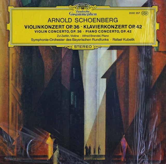 ブレンデル&クーベリックらのシェーンベルク/ピアノ協奏曲ほか 独DGG 3293 LP レコード