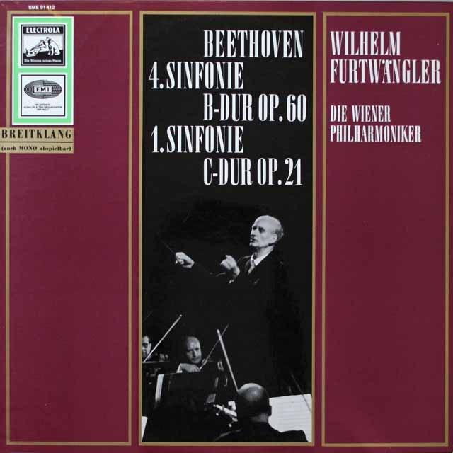 フルトヴェングラーのベートーヴェン/交響曲第1、4番 独EMI 疑似ステレオ 3328 LP レコード