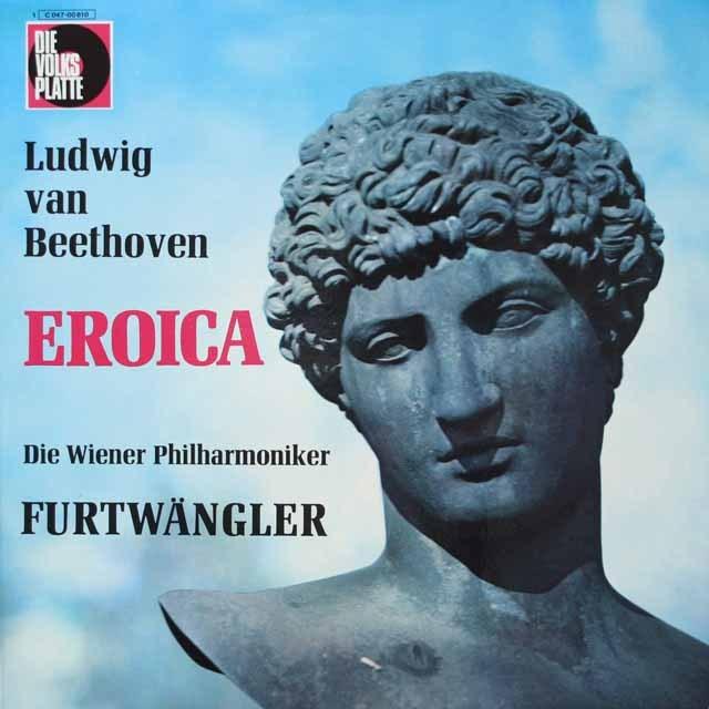 フルトヴェングラーのベートーヴェン/交響曲第3番「英雄」 独EMI(エレクトローラ) 3328 LP レコード