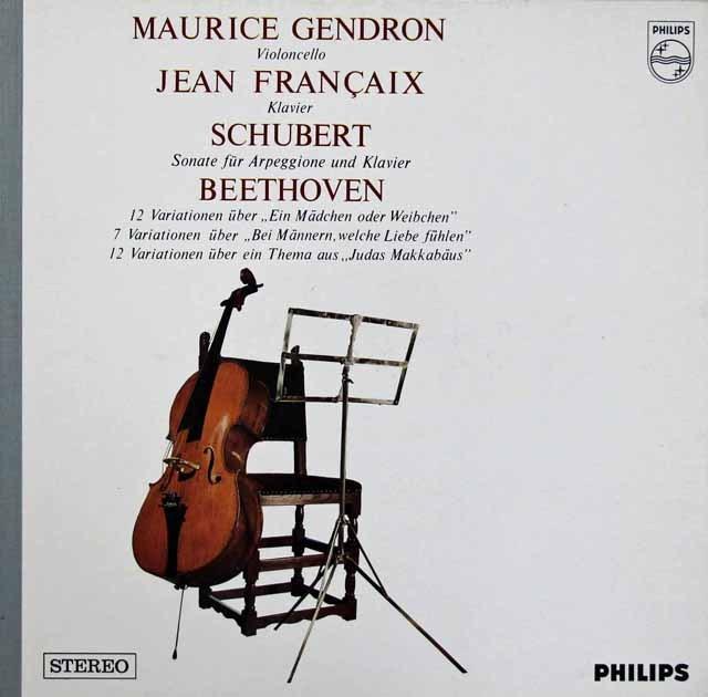 ジャンドロン&フランセのシューベルト/アルペジオーネソナタほか 蘭PHILIPS 3293 LP レコード
