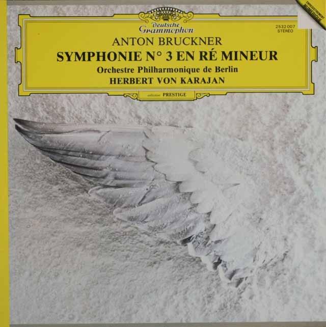 カラヤンのブルックナー/交響曲第3番 仏DGG