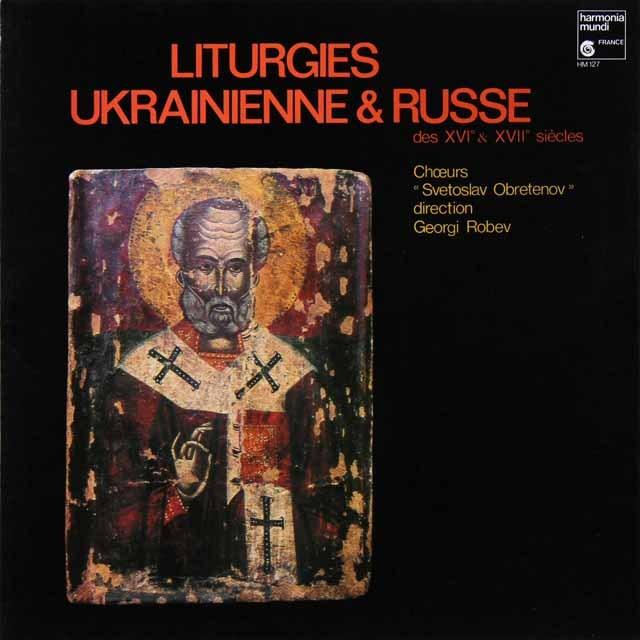 ロベフのウクライナとロシアの典礼曲集. 仏HM 2729 LP レコード
