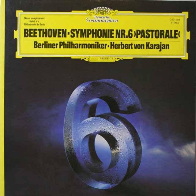 カラヤンのベートーヴェン/交響曲第6番「田園」 仏DGG  2630 LP レコード