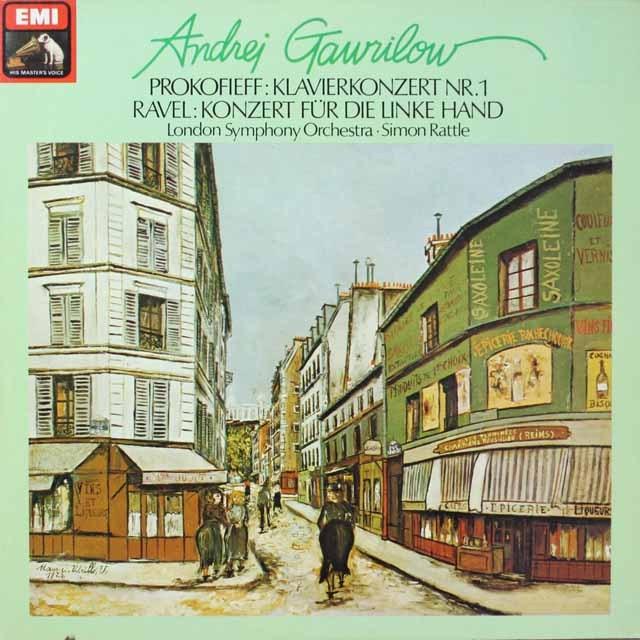 ガブリーロフ&ラトルのプロコフィエフ/ピアノ協奏曲第1番ほか 独EMI 2610 LP レコード