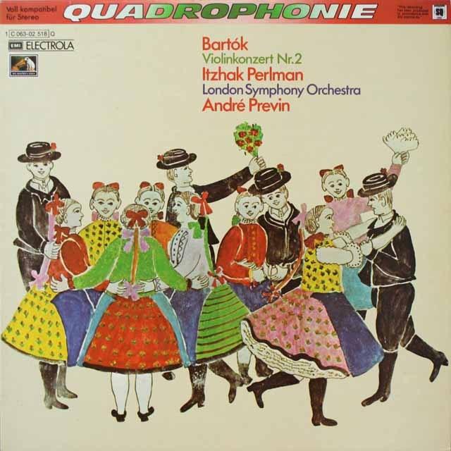 パールマン、プレヴィンのバルトーク/ヴァイオリン協奏曲第2番 独EMI 3328 LP レコード