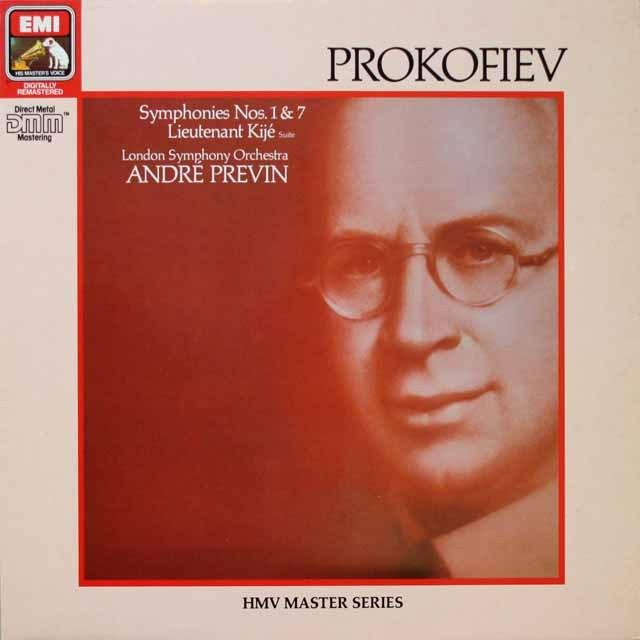 プレヴィンのプロコフィエフ/交響曲第1、7番ほか 独EMI 3328 LP レコード