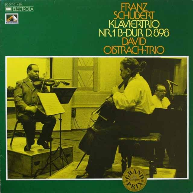 オイストラフ・トリオのシューベルト/ピアノ三重奏曲第1番 独EMI 3328 LP レコード
