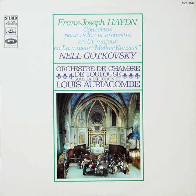 ゴトコフスキーのハイドン/ヴァイオリン協奏曲集 仏EMI(VSM) 3329 LP レコード