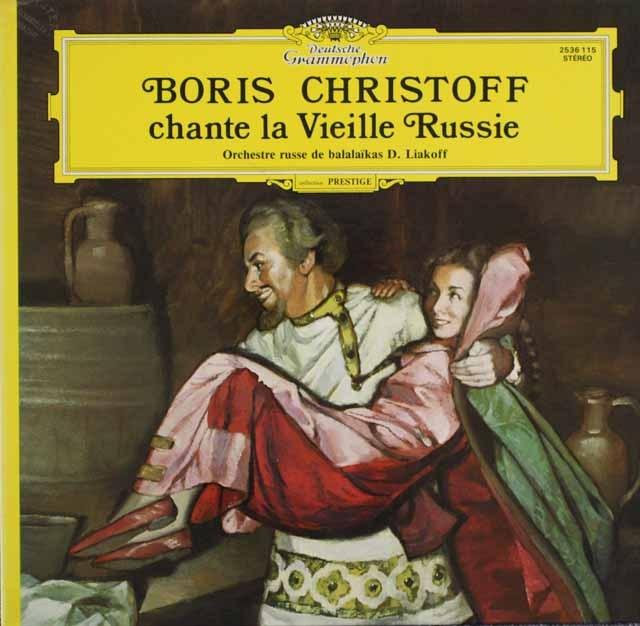 ボリス・クリストフ/ロシアのロマンスと民謡