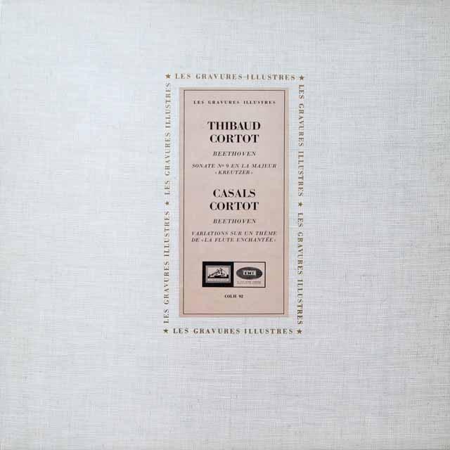 コルトー、ティボー&カザルスのベートーヴェン/「クロイツェル」ソナタ、「魔笛の主題による変奏曲」  仏EMI(VSM) モノラル 2611 LP レコード