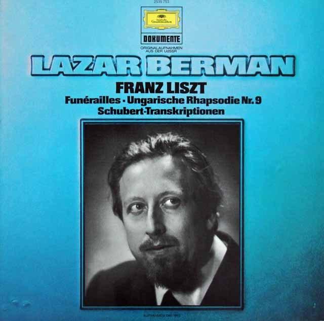 ベルマンのリスト&シューベルト/ピアノ小品集 独DGG 3286 LP レコード