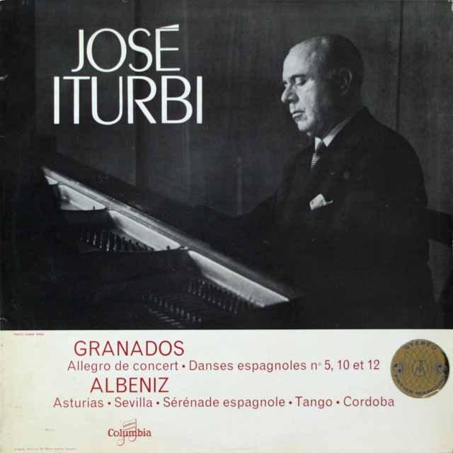 イトルビのグラナドス&アルベニス/ピアノ曲集 仏columbia 3329 LP レコード