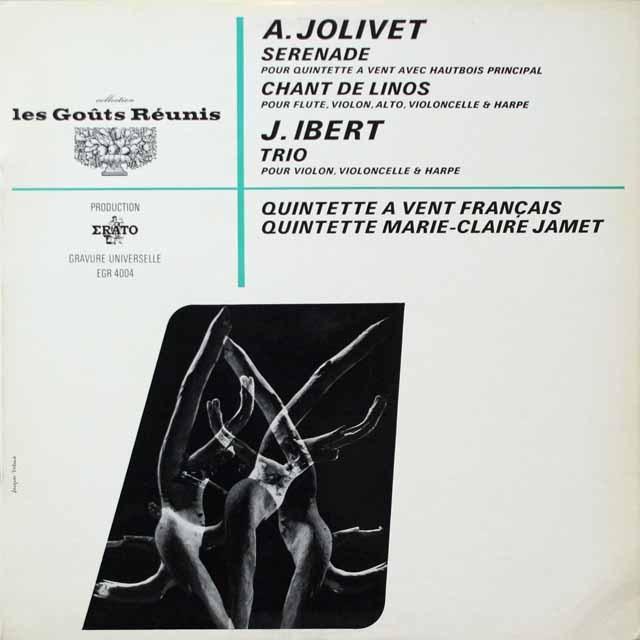 フランス管楽五重奏団のジョリヴェ/「セレナーデ」ほか 仏ERATO モノラル 3329 LP レコード