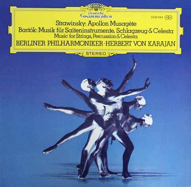 カラヤンのストラヴィンスキー/「ミューズを率いるアポロ」ほか 独DGG 3286 LP レコード
