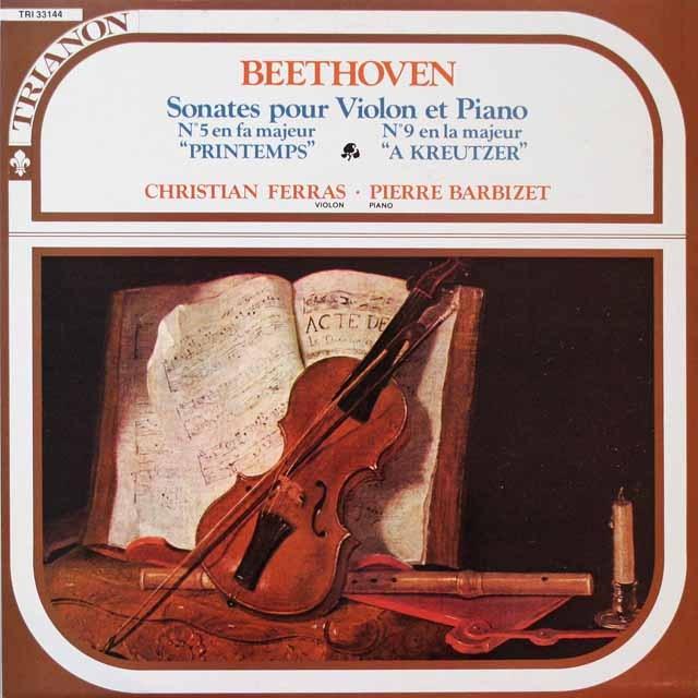 フェラス&バルビゼのベートーヴェン/ヴァイオリンソナタ「春」&「クロイツェル」 仏TRIANON 2611 LP レコード
