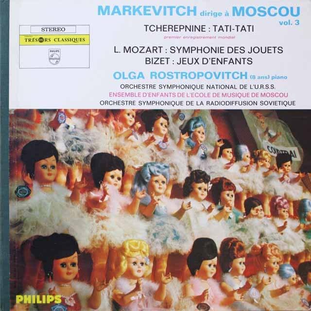 モスクワのマルケヴィチ(その3) 仏PHILIPS 2611 LP レコード