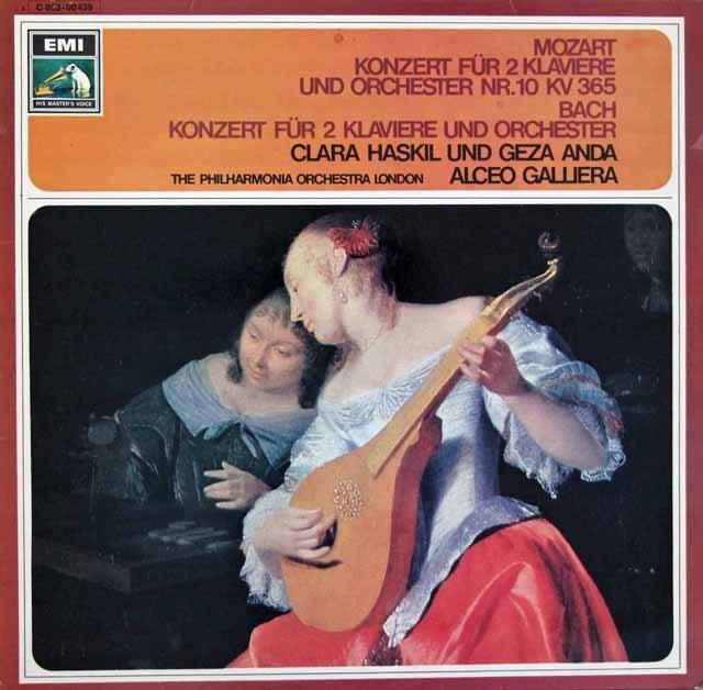 ハスキル、アンダ&ガリエラのモーツァルト/2台のピアノのための協奏曲ほか 独EMI 2902 LP レコード