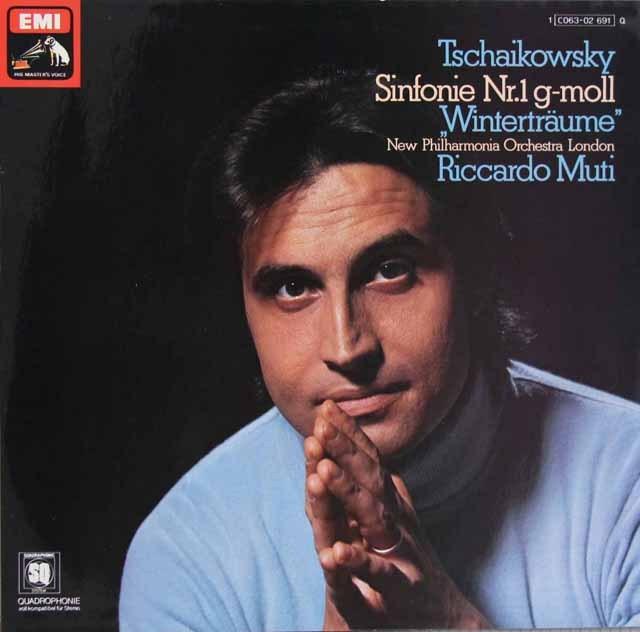 ムーティのチャイコフスキー/交響曲第1番「冬の日の幻想」 独EMI 2902 LP レコード