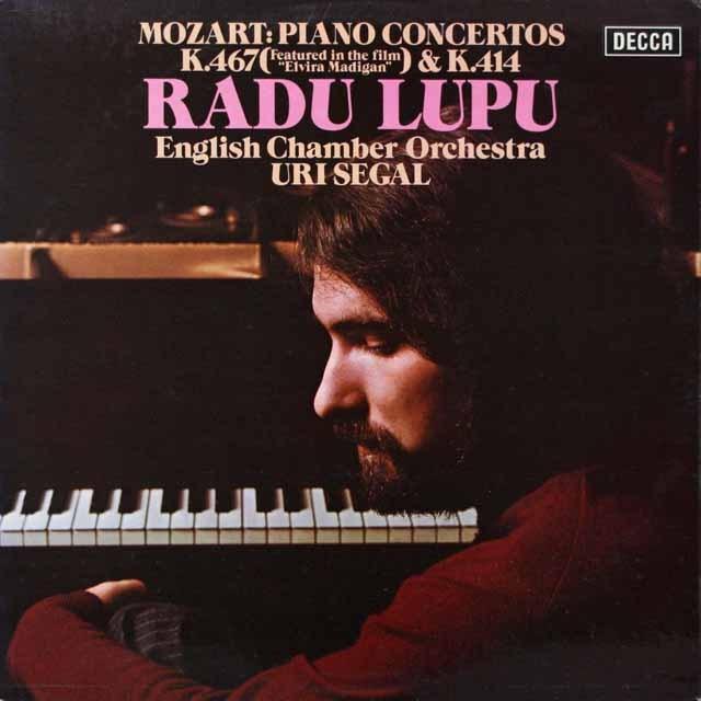ルプーのモーツァルト/ピアノ協奏曲第21&12番 英DECCA 2612 LP レコード