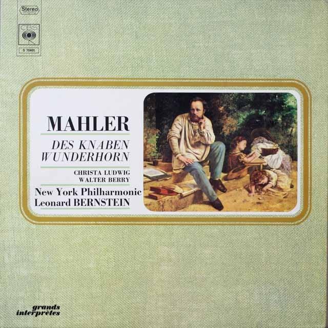 バーンスタインのマーラー/少年の魔法の角笛  仏CBS  2626 LP レコード