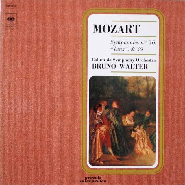 ワルターのモーツァルト/交響曲「リンツ」ほか  仏CBS  2626 LP レコード