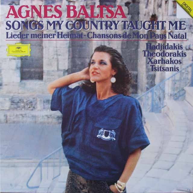 バルツァ/ギリシャを歌う  独DGG  2627 LP レコード