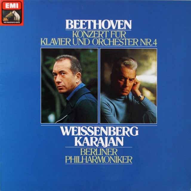 ワイセンベルク&カラヤンのベートーヴェン/ピアノ協奏曲第4番 独EMI 2613 LP レコード
