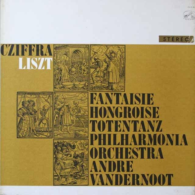 シフラ&ヴァンデルノートのリスト/「ハンガリー幻想曲」ほか  仏VSM  2627 LP レコード
