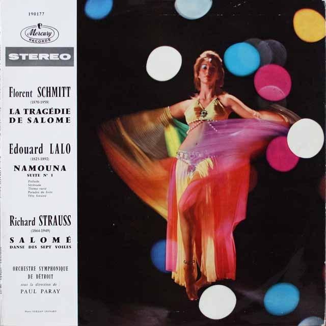 パレーのR.シュトラウス/「サロメの踊り」ほか 仏MERCURY 3331 LP レコード