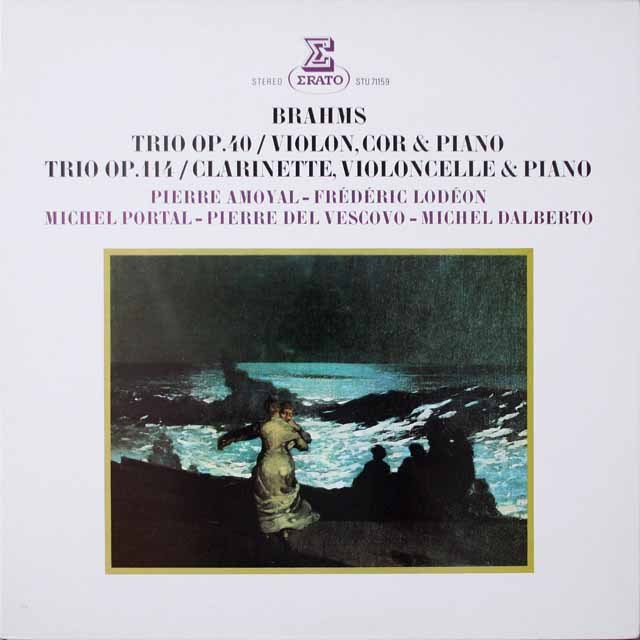 ダルベルト、アモイヤルらのブラームス/三重曲集 仏ERATO 3331 LP レコード
