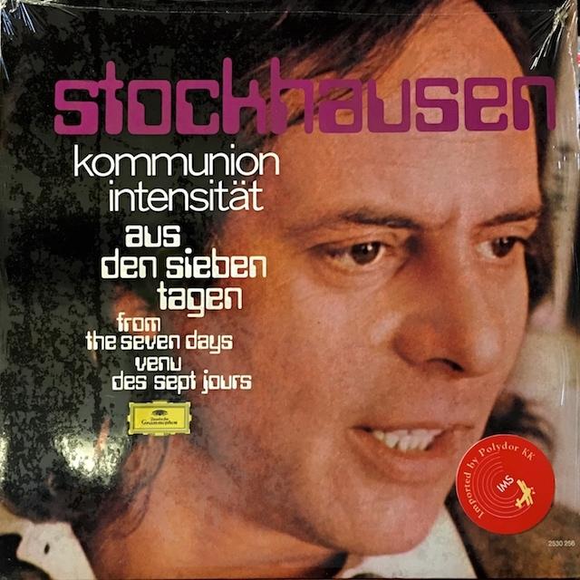【未開封】シュトックハウゼン/「7つの日」よりkommunion, intensitet  独DGG M1701 LP レコード