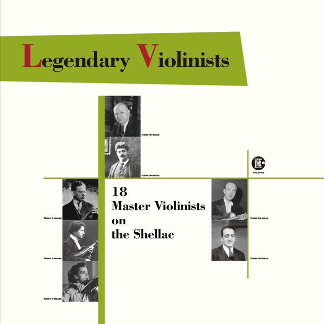 【送料無料】伝説のヴァイオリニスト達~SP復刻による18人の名曲集 (2LP・日本プレス)