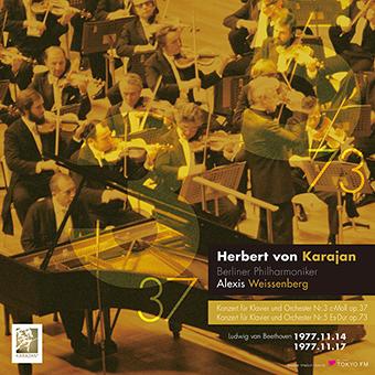 【LPレコード】 カラヤン&ワイセンベルクのベートーヴェン/ピアノ協奏曲第3&5番「皇帝」 1977年11月普門館ライヴ! <限定プレス> TFMCLP1039/40 2LP