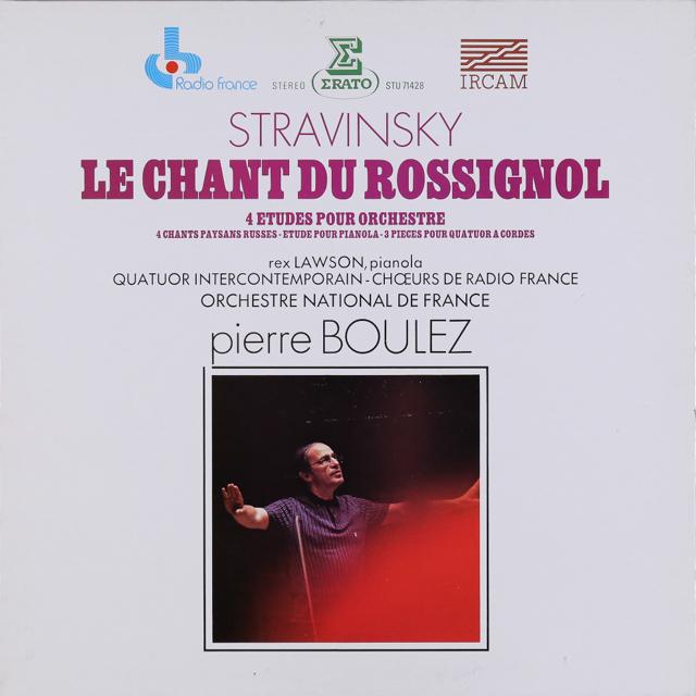 ブーレーズのストラヴィンスキー/「ナイチンゲールの歌」ほか 仏ERATO 3288 LP レコード