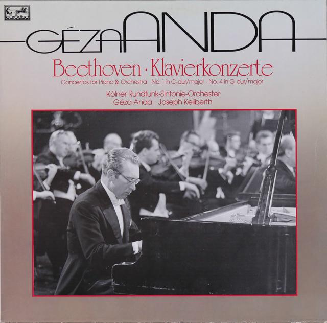 アンダ&カイルベルトのベートーヴェン/ピアノ協奏曲第1&4番 独EURODISC  2738 LP レコード