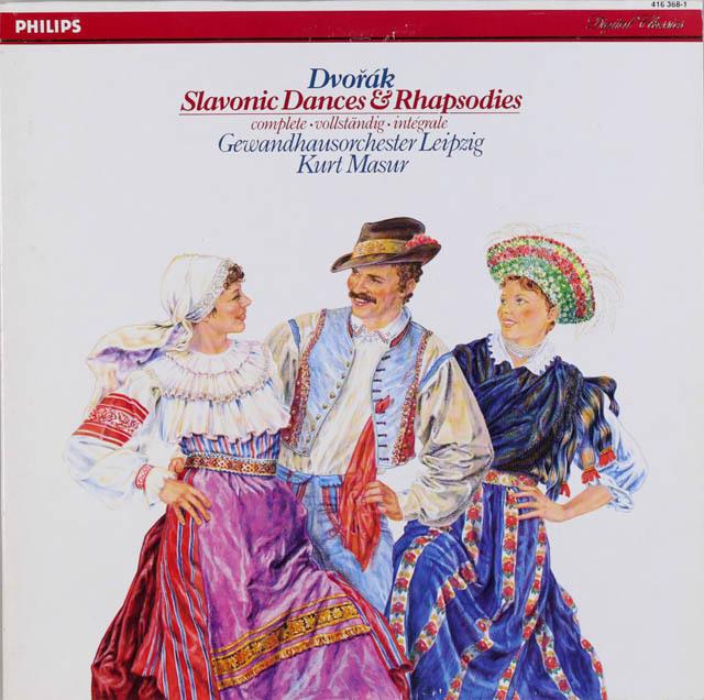 マズアのドヴォルザーク/スラヴ舞曲&3つのスラヴ狂詩曲 蘭PHILIPS 3289 LP レコード