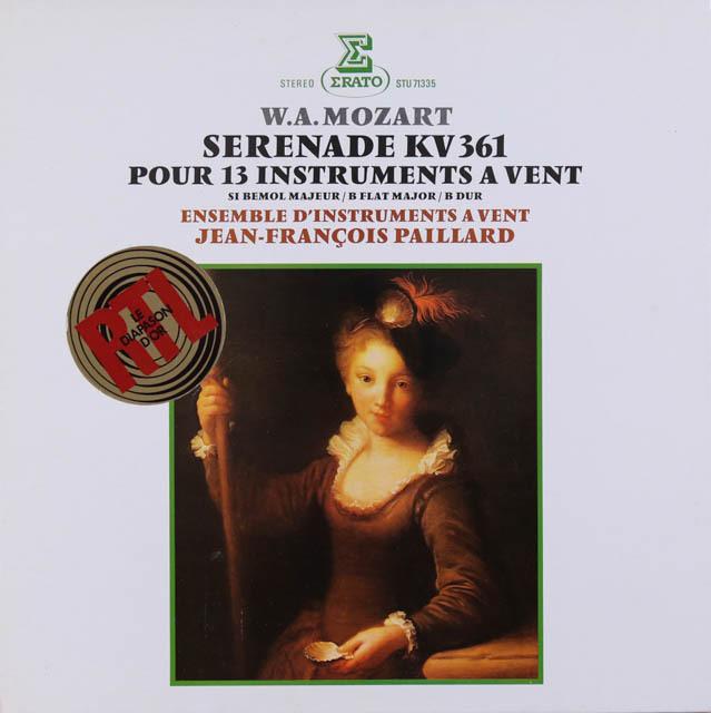 パイヤールのモーツァルト/「グラン・パルティータ」 仏ERATO 2731 LP レコード