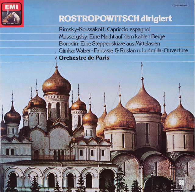 ロストロポーヴィチの「ロシア管弦楽曲集」 独EMI 3289 LP レコード