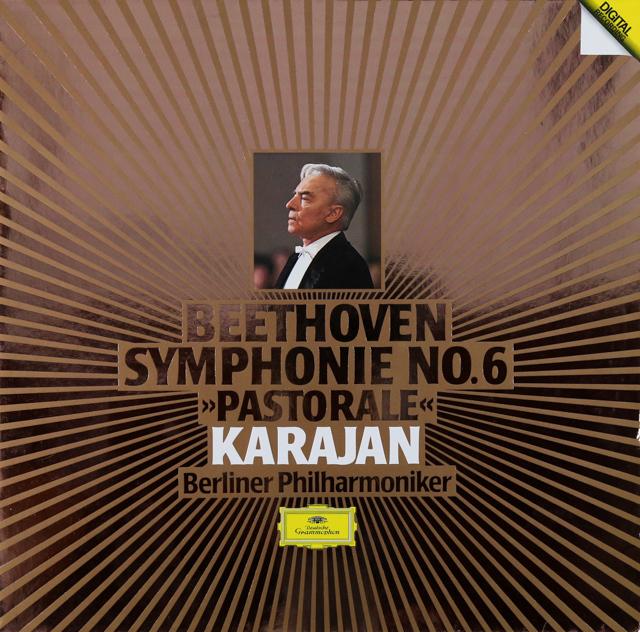 カラヤンのベートーヴェン/交響曲第6番「田園」 独DGG 2733 LP レコード