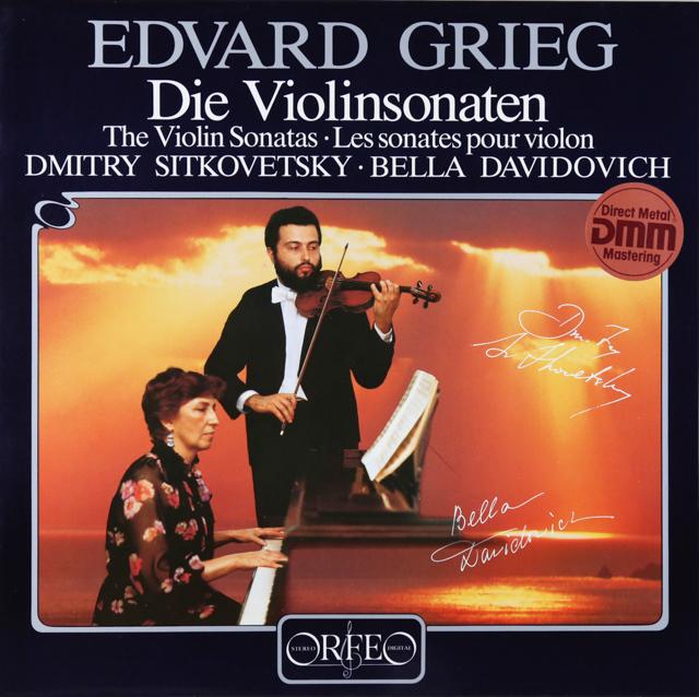 シトコヴェツキー&ダヴィドヴィチのグリーグ/ヴァイオリンソナタ集 独ORFEO 3289 LP レコード
