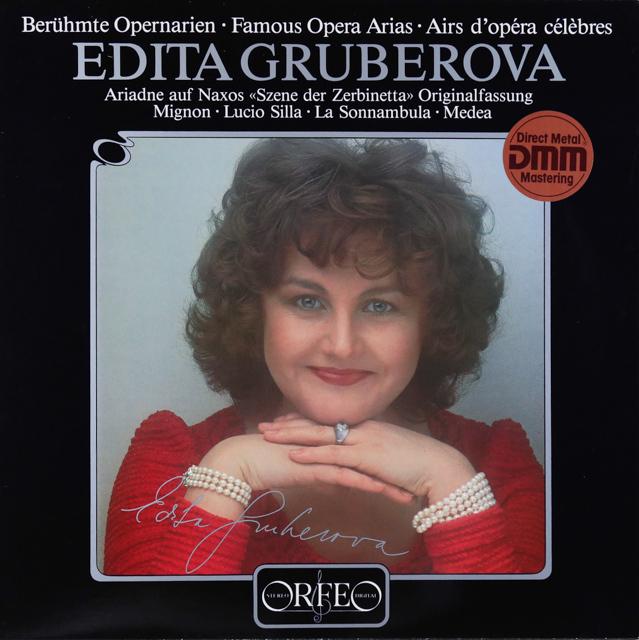 グルベローヴァのオペラアリア集 独ORFEO 2733 LP レコード