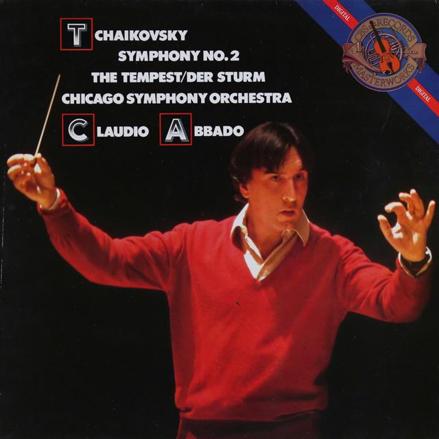 アバドのチャイコフスキー/交響曲第2番「小ロシア」ほか 蘭CBS 3289 LP レコード