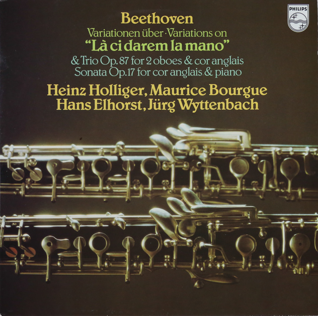 ホリガーらのベートーヴェン/オーボエ三重奏曲ほか 蘭PHILIPS 3289 LP レコード