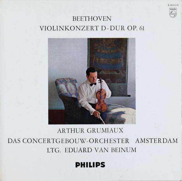グリュミオー&ベイヌムのベートーヴェン/ヴァイオリン協奏曲 独PHILIPS 2734 LP レコード